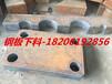 撫州Q235R鋼板下料Q345R特厚鋼板零割(保探傷)