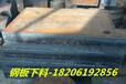 齊齊哈爾Q345B鋼板下料、低合金板數控切割(配送到廠)