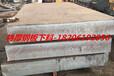 唐山Q345R特厚鋼板零割(江蘇博釧鋼板有限公司)