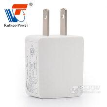 厂家直销批发12W系列日规PSE电源适配器(可定制)图片