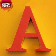 无边发光字制作工艺无边广告字制作郑州广告字制作公司