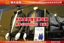 广州KM男装货架价格是多少呢?图片