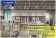 西藏NOME货架瑞典名牌配套官网优惠促销_诺米货架流水台