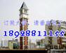 深圳市校园文化钟楼时钟、塔钟、建筑大钟专业生产、制造、安装厂家