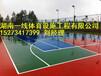 郴州耐磨塑胶篮球场地坪施工好球场湖南一线体育造品质保障