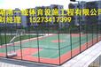郴州塑胶球场地坪漆施工湖南一线体育安全环保包您满意