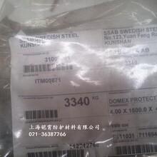 上海進口瑞典pro500防彈鋼板性能價格介紹