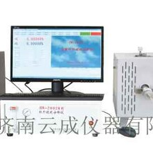 供應HW-2002C高溫管式爐紅外碳硫分析儀圖片