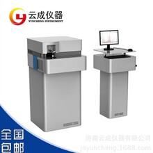 供应CX-9800(L)全谱直读光谱分析仪图片