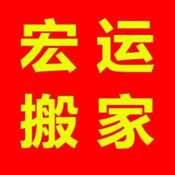 深圳市宝安区梅林搬家公司,深圳市宝安搬家公司