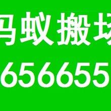 深圳南山专业工厂搬迁公司电话,深圳工厂搬迁公司,价格优惠