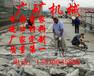 分裂棒分裂巖石破碎基礎巖石機械秦皇島