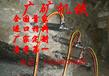 廣元巖石分裂設備廠家機械秦皇島