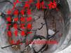 荊州沙市區可控制破碎拆除玉礦機械
