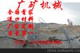 分裂槍破碎分裂石頭廠家分裂槍破碎分裂石頭廠家湖北荊州
