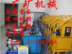 荊州沙市區房屋地基開挖石頭分裂替代機械