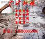 楚雄永仁爆破開挖石方施工開挖爆破法