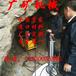 荊州首臺巖石爆破分裂巖石的機械六安