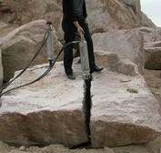 破除山石爆破分裂岩石靜爆機湖南天心區