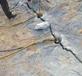 開裂石頭的破碎山石分石機