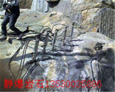 湖北竹溪替代爆破炮擊破碎拆除巖石靜爆機械大力神靜爆棒廣礦機械制造