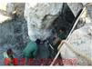 廣東南區爆破破拆大型液壓裂石機破碎硬石設備大力神靜爆棒廣礦機械制造