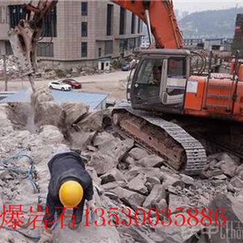 云南尋甸基坑替代風鎬拆除巖石爆破設備價格大力神靜爆棒廣礦機械制造