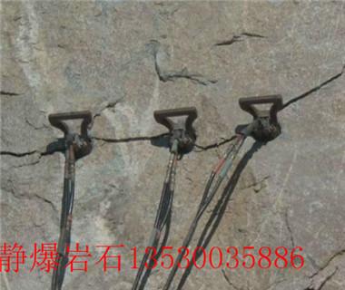 山西垣曲膨脹劑裂不開硬石頭開裂機械開采礦山機大力神靜爆棒廣礦機械制造