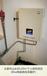 家用壁挂式电锅炉