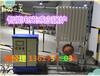 电锅炉智能电磁感应电锅炉采暖炉厂家