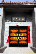 中式仿古大门,中式庭院仿古大门,中式实木仿古门-山西上胡图片