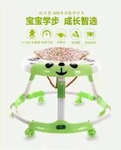 新款婴儿学步车宝宝助步车卡通灯光图片