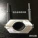 铝合金电缆夹具生产加工复合材料电缆夹具展示