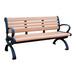 邢台公园座椅厂家专业定做各种尺寸休闲椅