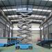 定制液壓升降平臺8米升降機移動升降機升降平臺