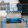 河北沧州10米升降机移动式升降平台全国包邮