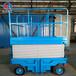 厂家供应昆明10米移动式升降机12米升降平台全国发货包邮