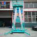 山東恒啟供應6米8米10米移動式升降機12米升降平臺全國包郵