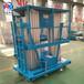恒啟廠家銷售浙江SYL單柱雙柱6米8米10米鋁合金升降平臺12米14米16米18米移動升降機