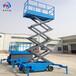 济南恒启厂家销售SJY0.5-8型号6米8米10米升降平台12米14米移动升降机