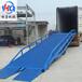 山东厂家销售10吨移动式登车桥液压登车桥