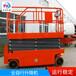 厂家销售升高8米载重300公斤全自行式升降机移动升降平台