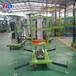 厂家送货上门GTWY8-100移动式升降平台8米单桅柱铝合金升降机