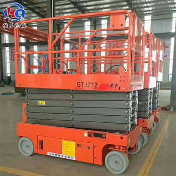 厂家销售瑞昌12米全自行式升降机移动升降平台电动升降机