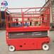 廠家銷售8米剪叉式升降機移動升降機升降平臺全自行式升降機