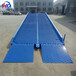 恒啟移動式液壓登車橋安全高效的裝卸移動式液壓登車橋