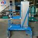 恒启厂家销售新款10米单柱铝合金升降机移动升降平台电动升降机
