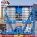 恒啟機械廠家直銷單雙柱鋁合金式升降機移動式鋁合金升降機車載式登高梯升降平臺