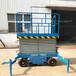 恒啟機械供應移動式升降機14米電動液壓升降機剪叉式升降平臺全國包郵