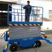 恒啟廠家促銷全自行履帶剪叉升降機全自行升降機維修車品種繁多全國包郵